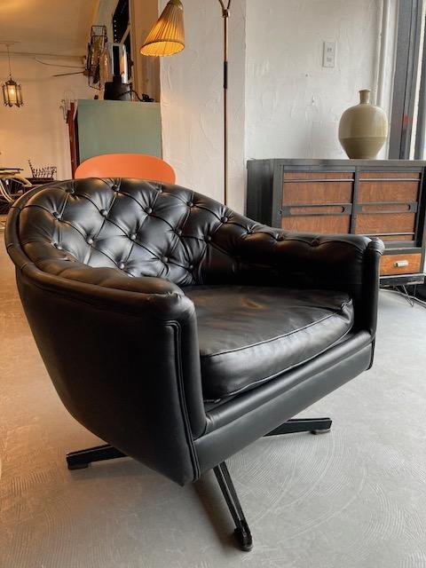 70's ionge chair